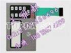 1pc E82 balancer MARPOSS  Membrane Keypad
