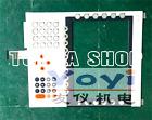 1pc 4PP481.1043-75 4PP481.1043 Membrane Keypad 4PP481.1043-75 NEW For B&R