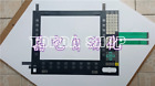 1Pcs For siemens PCU50 6FC5210-0DF22-2AA0 Membrane keypad