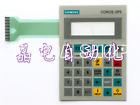 1Pcs For siemens OP5 6AV3505 6AV3 505-1FB12 6AV3 505-1FB01 Membrane Keypad