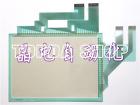 1Pcs For Mitsubishi GT1575 GT1572-VNBA/VNBD GT1575V-STBA/STBD Touch Screen Glass
