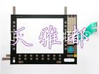 1Pcs For OP015A 6FC5203-0AF05-0AA0 6FC5 203-0AF05-0AA0 Membrane keyboards
