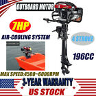 4 Stroke 7HP Outboard Motor Boat Engine w/ Air Cooling Heavy Duty 50CM Shaft