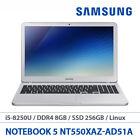 "Samsung Notebook5 NT550XAZ-GD51A 15"" i5-8250U 1.6GHz 8G/256G MX150 Linux Silver"