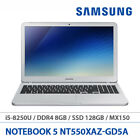 Samsung Notebook5 NT550XAZ-GD5A 15In i5-8250U 1.6GHz 8G/128Gb MX150 Linux Silver