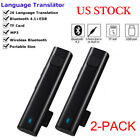 2X Smart Voice translator 26 Language Instant Automatic Speech Travel Translator