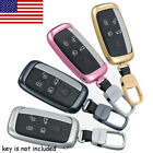 Car Key Fob Holder For LAND ROVER Aluminum Alloy Key Cover Case Shell