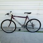 UNIVEGA Aluminum 703 - 18 Speed Bike - Extremely Lightweight - Local Pickup Only