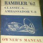 1962 rambler org owners manuel
