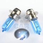 2x White Xenon Headlight Bulbs For 2004 2009 2010 Yamaha YFM125S Grizzly 125 ATV