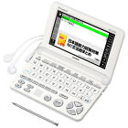 Casio Electronic Dictionary XD-SU5300 for Japanese Learners, Free air Shipping!