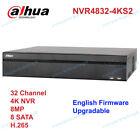 Dahua NVR4832-4KS2 32 channel 4K NVR Network Video Recorder 2 NIC Port 8 SATA 2U