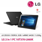 "LG 2in1 Tablet PC 10T370-L860K 10.1"" x5-Z8350 Quad 2G/64Gb Win10 Touch UPS Black"