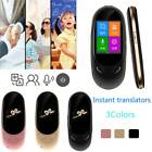 Translation Egg Instant Voice 22 Languages Intelligent Pocket Translator WIFI