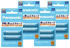 AA Rechargeable Batteries Eneloop Lite 5000 Cycle Eneloop AA Batteries 1.2v
