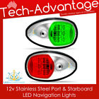 12V STAINLESS STEEL NAVIGATION YACHT BOAT PORT & STARBOARD WATERPROOF LED LIGHTS