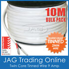 10M x 2mm MARINE GRADE TINNED 2-CORE TWIN SHEATH WIRE / BOAT ELECTRICAL CABLE