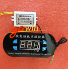 W1308 Temperature Controller Red Display Switch Heating Cooling Control