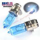 For Kawasaki KLX250 KLX300 Super White Headlight Bulbs ATV 1994 1995 96 1997 x2