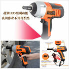 Car SUV Upgrade Electric Impact Wrench 1/2 Inch 380n.m For DC12V Vehicles Repair
