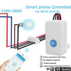 Smart Controlled Power Switch WiFi Remote Control Box Home Automation Module