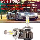 CREE H4 HB2 9003 1820W 4 Sided LED Headlight Kit Hi/Lo Beam Bulbs For Arctic Cat