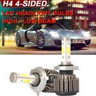 CREE H4 HB2 9003 1820W 4 Sided LED Headlight Hi/Lo Beam HID Bulb For Arctic Cat