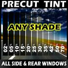 PreCut Window Film - Any Tint Shade - Fits Pontiac Grand Am 2 DR 1999-2005 VLT