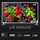 "TheHam New 43"" Nova N430UHD Real 4K 60Hz UHD TV 3840 x 2160 HDMI LED TV Monitor"
