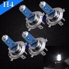 Combo 2 Pair H4 9003 Xenon Halogen Light Lamp Bulbs Bright White 55w High/Low