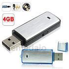 Micro Spy USB Key Recorder Voice recorder 4GB 4GB Compact