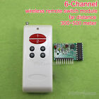 DC 5V 6CH 6Channel Wireless Relay RF Switch Remote Control Transmitter+ Receiver