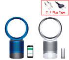 DYSON DP03 IOT Air cleaner fan 360 degrees hepa air purifier 220V