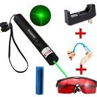 50Mile Green Laser Pointer Pen +Laser Safety Glasses+18650Batt+Charger+Gifts