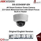 NEW Hikvision DS-2CD4585F-IZH 8MP POE 4K Smart Dome IP Camera Heater Audio/Alarm
