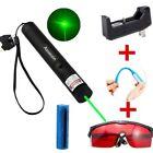 50Mile Powerful Green Laser Pen Pointer 5mw 532nm Light Lazer+Batt+Charger+Gifts