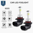 9005 HB3 Car LED Light Fog Protector Bulb Driving Lamp DRL 6500K 80W 1500LM