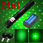 2In1 Green Laser Pen Bright Visible Beam Star Cap 532nm 5mw +Battery+Charger