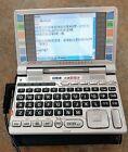 BESTA Super 7000 English Chinese electronic Dictionary Translator