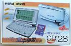 Chinese English Talking Dictionary Translator GD128 MP3 NEVER USED