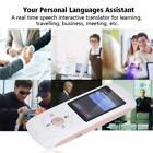 Portable Instant Voice Two-Way Translator 28 Languages Translation Touch Screen