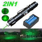 30Miles Green Laser Pointer 2In1 Belt clip 532nm Lazer+18650Battery+Charger USA