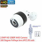 AHD180 degree 2.0MP 1080P  Infrared night vision Surveillance camer CCTV IR+ODS
