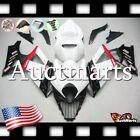 For Suzuki GSXR GSX-R 1000 K7 07 08 2007 2008 Fairing Bodywork Plastics 2i33 CE