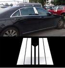 Mercedes S W222 Windows chrome 6 pcs Mouldings Trim Rare exclusive!!!