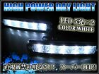 TOYOTA LAND CRUISER 100 PARTS JDM FRONT BUMPER HIGH POWER LED DAY LIGHT FJ100