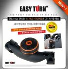 Vehicle Steering Wheel Spinner Knob Safe Slim Power Handle Car Orange E_n