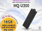 ESONIC Digital Voice Recorder 8-16GB USB Memory Stick Type Minimalism E_n