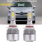 2X 9005 HB3 LED Headlight Bulbs Kit For Toyota Prius V 2014-2012 High Beam 6000K