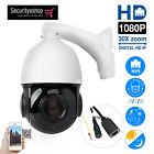 Sony 4.5'' 30X Zoom 1080P 2MP Outdoor HD PTZ IP Speed Dome Camera Outdoor Zoom